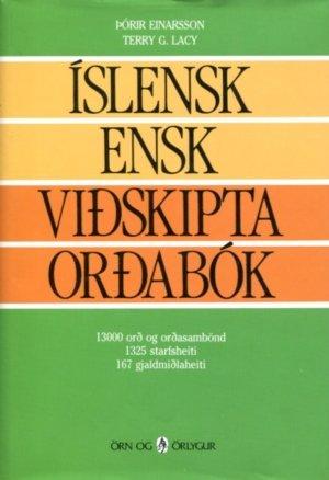 Íslensk-ensk viðskiptaorðabók