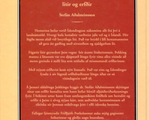 Íslenski hesturinn litir og erfðir (bakhlið)