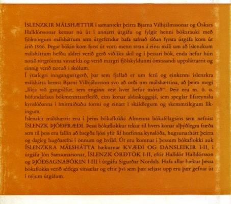 Íslenskir málshættir (bakhlið)