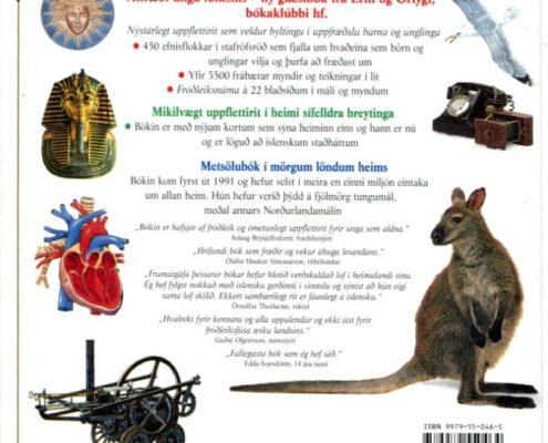 Alfræði unga fólksins bakhlið