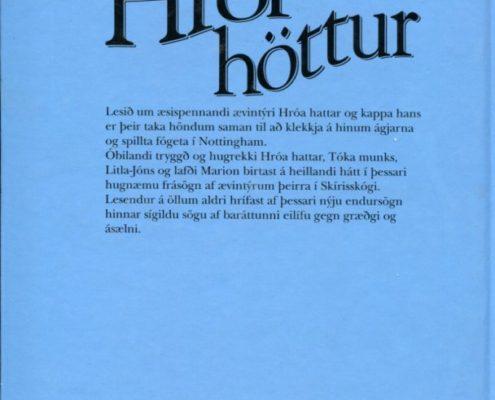 Hrói-höttur- útgáfa 1991. Bakhlið