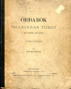 Orðabók-Íslenzkrar-tungu forsíða 2 bindi