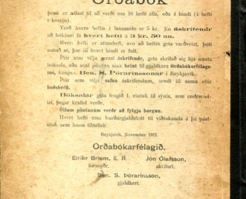 Orðabók-Íslenzkrar-tungu bakhlið