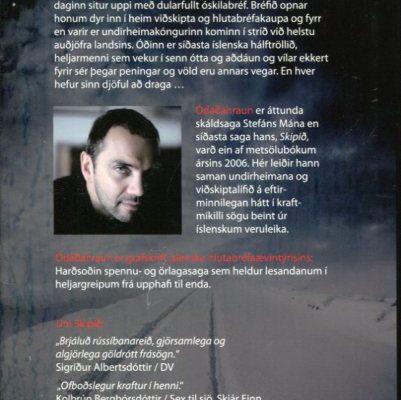 Ódáðahraun eftir Stefán Máni bakhlið