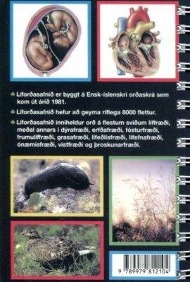 Líforðasafn Enskt íslenskt bakhlið