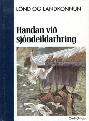 Lönd og landkönnun; Handan við sjóndeildarhring