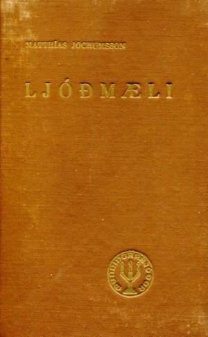 Matthías Jochumsson, ljóðmæli 1945